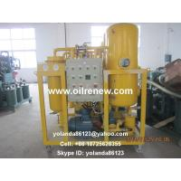 Quality Series TY Emulsified Turbine Oil Filtration Machine Oil Recycling Machine Oil Filtration for sale