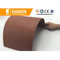 Quality Interior Decoration MCM Wall Ceramic Tile , Flexible Wall Tiles for Outdoor Wall for sale