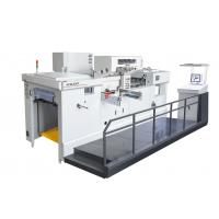 Quality Servo motor Fully automatic die cutting machine and foil stamping machine for sale