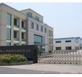 SHANGHAI YIDI PRECISE MACHINERY CO.,LTD.