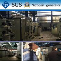 China 99.9995% High Purity Nitrogen Generation Unit With SGS / CCS Approved on sale