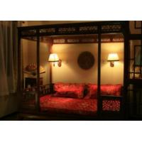 Beijing China Hotels for sale