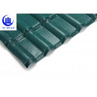 Quality Wear resistant  Prefab Homes Spanish Tiles Design Best Synthetic Resin Roof Tiles for sale