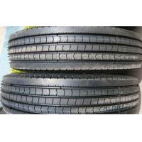 Buy cheap 12R22.5 Manufacturers of low steel wire tire, bias tire Customize your need to from wholesalers