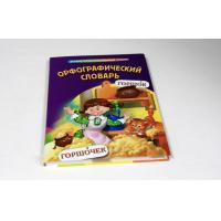 China Glossy Lamination hardback book printing Eco-friendly for kids on sale