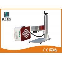 Buy cheap Jewelry SD Card Portable Laser Marking Machine Maintenance Free For Plastic Keypad from wholesalers