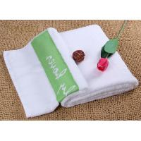 Quality Pure White Plain Dyed Custom China 5 star Hotel Topgrade 100% Cotton Hotel Towel for sale