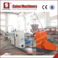 Quality PP PE FLAKE scrap granulator recycling machine for sale