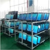 Shenzhen Topview Display Technology Co.,Ltd