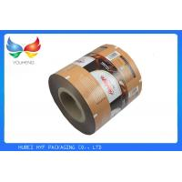 Quality Aluminum Foil Printed Plastic Rolls Gravure Printing , High - Impact Resistant for sale