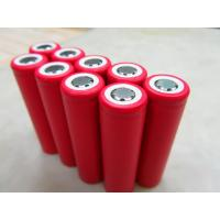 Buy cheap 2600mah 18650 battery from wholesalers