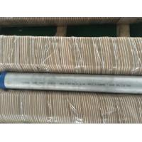 "Buy Hastelloy Pipe, ASTM B622/ B619 /B626 UNS N10276 (C-276 / 2.4819 ) 6"" SCH40S 6M at wholesale prices"