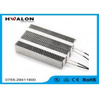 China High Efficiency Electric PTC Heater 100V To 120V 20mm Thickness Insulated Wave Shape for sale