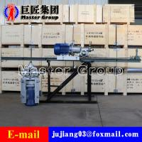 Quality KHYD140 rock electric drilling rig for coal mines for sale
