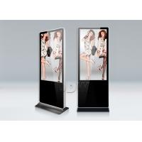 "Quality High Brightness Monitor Stretched LCD Display Screens 70"" USB CF SD Slots DDW-AD7001S for sale"