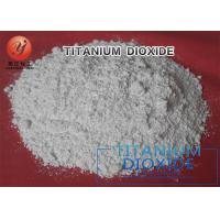 Quality Rutile Tio2 REACH Chloride Process Titanium Dioxide for Automotive Top Coatings for sale