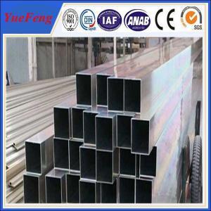 Quality High technical shaped flat aluminium tube, aluminium tube(pipe) profile supplier in china for sale