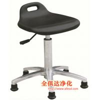 Quality Electronics and Electrical Industry Workers Chair for sale