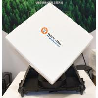 Buy cheap U50KR - Wave Guide Flat Panel Antenna from wholesalers
