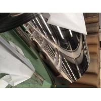 China Mirror Finish Cold Rolled Stainless Steel Sheet / Coil 201 304 410 430 Bright 6K 8K on sale