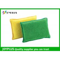 Quality Eco Friendly Magic Kitchen Cleaning Pad Soft Scouring Pad Good Water Imbibition for sale