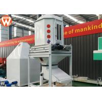 Low Noise Animal Feed Production Plant , Power 50KW Animal Feed Manufacturing Plant