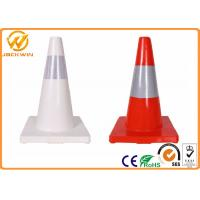 Quality Red and White Traffic Safety Cones 18 inch for Residential / Dangerous Zone / Building Site for sale