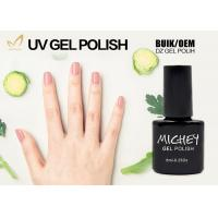 Quality European Standard One Step Gel Nail Polish For Training School No Crack for sale