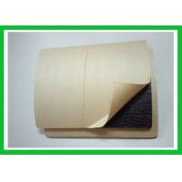 Buy cheap 4MM Customized Thickness Adhesive Backed Insulation Roll Easy To handle from wholesalers