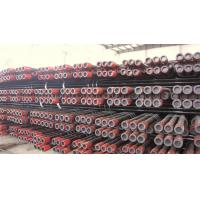 Quality SPEC API 5CT TUBING, NF M87-207, JIS G3439, C-75, L-80, C-90, T-95, P-110, Q-125 for sale