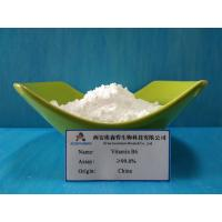 China TOP grade pure vitamin b6 for acne CAS 65-23-6 in  lowest price on sale