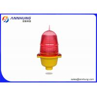 Quality Dusk - To - Dawn Automatically Aviation Obstruction Light 360 Degrees For High Chimney for sale
