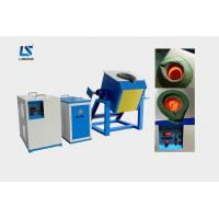 Quality Electric Induction Furnace For Aluminium Melting LSZ-45 45kw Ultra Small Size for sale