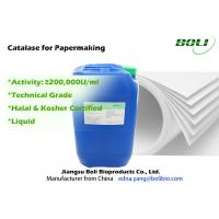China Pure Hydrogen Peroxide Enzyme , Commercial Catalase Protein For Papermaking on sale