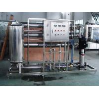 Quality 2 stage RO Water Treatment Equipments for preparation of water for beverage industry for sale