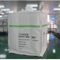 Buy cheap Net baffle bag Type A 1 ton PP bulk bag for packaging chemical products L-Lysine from wholesalers