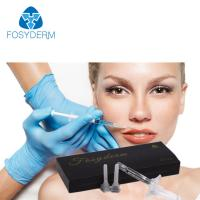 China Injectable 2ml Derm Type Dermal Lip Fillers , Non Surgical Lip Enhancement Filler on sale