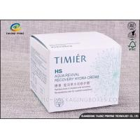 Quality Simple Design Eco Friendly Cosmetic Packaging Boxes For Skincare Paper Packing Boxes for sale