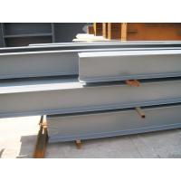 Wide Flange Painted Structural Steel H Beam Welded Universal for sale