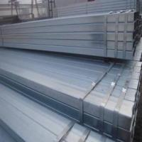 Quality Galvanized Square Tube Pipe for sale