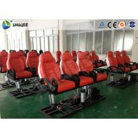 Quality Red Luxury Cinema Seats 7D Movie Theater With Interactive Gun shooting Games for sale