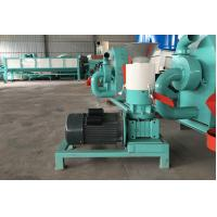 Buy cheap 260 Portable Pellet Press / Portable Small Pellet Mill for Making Superior from wholesalers