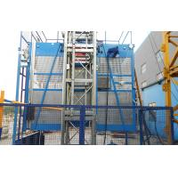 Quality Building Personal / Material Hoist With Single Cage 150m Lifting Height for sale