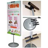 Quality Display Stand (BS-P085) for sale