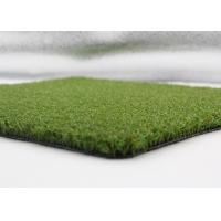 Quality Fake Grass Synthetic Basketball Court / Softball Court With PP Curled Yarn for sale