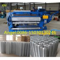 Buy Full Automatic construction Wire Mesh welding Machine /Welded Wire Mesh Machine in Rolls at wholesale prices
