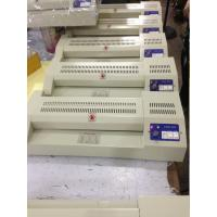 Buy cheap A4 laminator A3 laminating machine from wholesalers