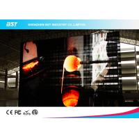 Quality Full Color Indoor Transparent LED Screen Curtain For Events , Waterproof IP65 for sale