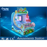 Quality 32 Inch Redemption Pitching Game Machine For Shopping Center for sale