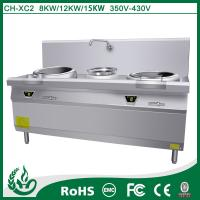 Buy cheap kitchen appliance all 304# stainless steel shell electric stove price from wholesalers